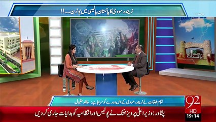 Baat Hai Pakistan Ki - 26th December 2015