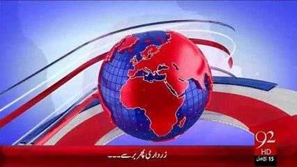 Headlines – 09:00 PM – 26 Dec 15 - 92 News HD