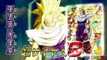 Dragon Ball Heroes: SSJ3 Teen/Adult Gohan & SSJ3 Time Patrol Trunks Teaser【FULL HD】