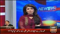 Muhammad Hafeez and Azhar Ali Hugged Muhammad Amir - Video Dailymotion