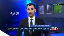 قائد جيش الإسلام الجديد يتعهد بتحقيق خطى سلفه زهران علوش