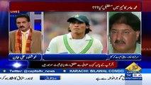 Khushnood Ali Khan Disconnects Sarfraz Nawaz Call When He Took Nawaz SHarif Name On Muhammad Aamir Issue
