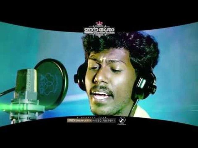 Karayalle | Abhijith Kollam | Promo Song | Album EESOW
