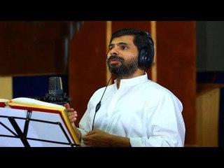 Kester Hit Malayalam Christian Devotional Song | Album GOD
