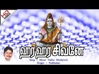 Marai Vedha Mudi