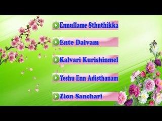 Malayalam Christian Devotional Songs | Juke Box