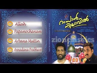 Super Hit Malayalam Mappila Songs Jukebox   Ramzan Nilav