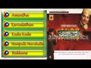 Super Hit Malayalam Mappila Songs   Ya Mehjabi   Juke Box