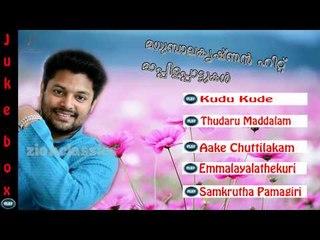Super Hit Malayalam Maappila Songs   Madhu Balakrishanan Hits