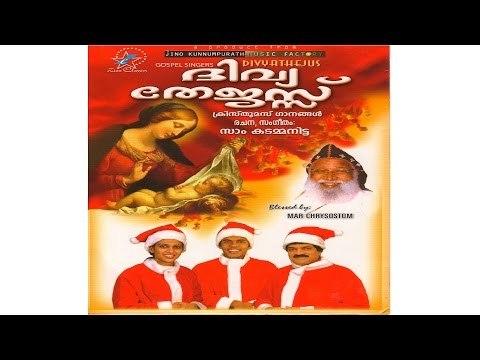 Super Hit Christmas Carol Songs Karaoke with Lyrics | Album Divya Thejas