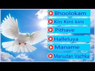 Spuer Hit Tamil Christian Devotional Songs | Juke Box | Vennpura