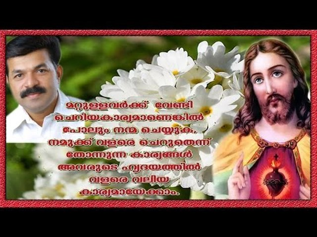 Super Hit Malayalam Christian Devotional Songs Non Stop | Wilson Piravam