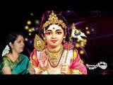 Mayil Vahana (Mangalam) - Muruga Muruga - Vijayalakshmi Subramaniyam