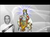 Mayanai Mannu  - Thiruppavai - Ariyakudi Ramanuja Iyengar