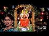 Kanchadalayadakshi  - Manonmani - Nithyashree Mahadevan