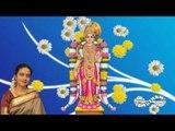 Andal Vazhi Thirunamam  - Madrasil Margazhi 2006 - Gayathri Grish