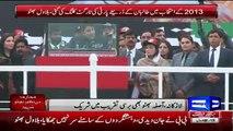 Bilawal Zardari Speech In PPP Jalsa – 27th December 2015