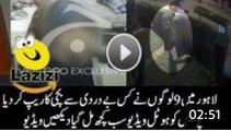 لاہور میں 15 سالہ لڑکی کے ساتھ 9 لڑکوں نے زیادتی کے باد ویڈیو انٹر نیٹ پر