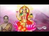 Sri Mahalakshmi Tricatinama Stotram  - Sri Mahalakshmi Tricati Stotram - Maalola Kannan