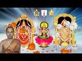 Sri Mahalakshmi Katyam - Sri Mahalakshmi Tricati Stotram - Maalola Kannan
