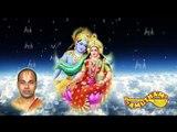 Sri Lakshmi Hrutayam -Sri Lakshmi Narayana Hrutayam -Maalola Kannan & j Bhakthavatsalam