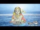 Sri Subramanya  Mangalashtakam - Sri Subramanya Bhujangam - Shyam Sundar