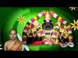 Sri Narasimha Kavacham-Maalola Kannan- Sri Narasimha Suprabatham