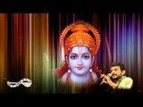 Intakannananda - Bhakti Manjari - T M Krishna
