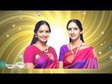 Balambikayam - Memorable Concert - Ranjani & Gayatri
