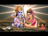 Rama Katha - Bhakti Manjari - T M Krishna