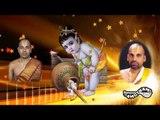 Gopala Vimsath - Desika Stotram - Maaloala kannan & N S Ranaganathan