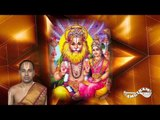 Sri Yogalakshmi Narasimha Suprabatham - Maalola Kannan -Sri Narasimha Suprabatham