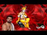 Barava Vo Hari K S Rajagopal Bhagavathar Abhanga Alai