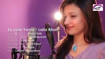 Pashto New Singer Laila Khan First Song Za Laila Yama 2016_HD-720p_Google Brothers Attock
