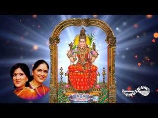 Lalitha Sahasranamam - Tamil - Priya Sisters