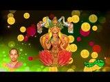 Sri Lakshmi Sahasranama Stotram- Sri Lakshmi Sahasranamam - Maalola Kannan
