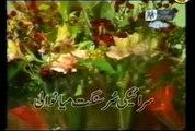 New Saraiki Songs 2016 Chanay Nall Chanani Singer Attaullah Khan Esakhelvi