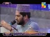 (ye sab tumhara karam hai aaqa) Naat at Noor e Ramazan Hum TV 28 June 2015