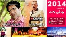 Shirwan Abdulla & Karim Gulany 2014 [Chavi Land]Grr Grr bamlaya Grr Grr bawlaya