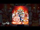 Saranagathi Gadyam - Maalola Kannan - Gadyatrayam