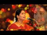 Malaginenen  - Ranjani Mala - Nithyashree Mahadevan
