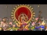 Sri Gananadham - Sowmithree - Nithyashree Mahadevan.