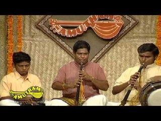 Deva Deva Bhaje - Mangala Isai - Thirupathi Sathyanarayana & Valayapatti A R Subramniyam.