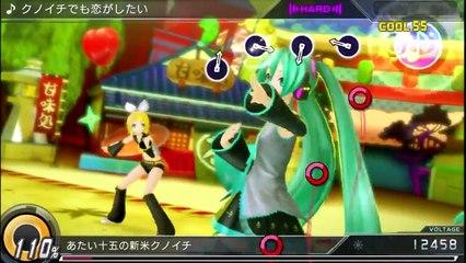 Rin and Len's Birthday  de Hatsune Miku: Project Diva X