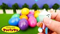 アンパンマンおもちゃアニメ サプライズイースターエッグ PPCandy Channel Anpanman Toy Anime Surprise Eggs