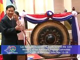Lao NEWS on LNTV: Lao NA hosts the 11th Meeting of (AIFOCOM) in Vientiane.13/5/2014
