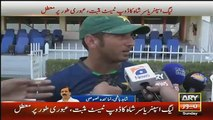 ICC Suspends Yasir Shah - Bad News For Pakistani Cricket