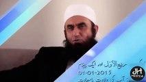 12 Rabiul Awwal Eid Milad - Special program By Maulana Tariq Jameel 2016