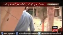 Ary News Headlines 16 December 2015 Why is APS Peshawar attack so significant