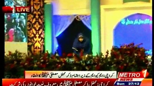 Mehfil E Zikr E Mustafa (SAW) In Jinnah Ground LIVE
